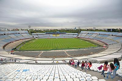 足球世界杯体育场